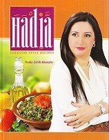 Hadia's Cookbook