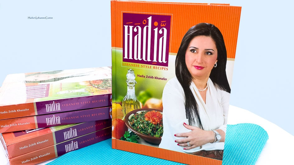 Hadia's cookbook banner